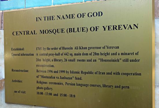 http://media-cdn.tripadvisor.com/media/photo-s/07/47/16/9a/blue-mosque-persian-mosque.jpg
