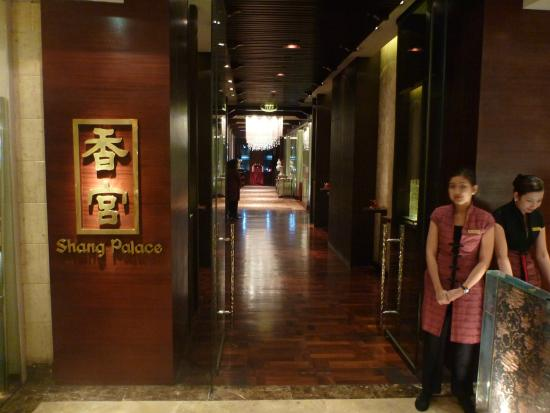 Shang Palace : Entrance