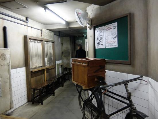 Shinyokohama Ramen Museum: leading to the washrooms