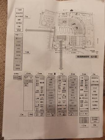 map of the market place  Picture of The Tsukiji Market Chuo