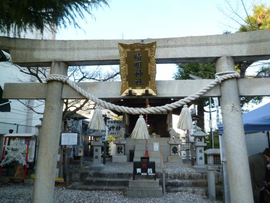Nagoya Seimei Shrine