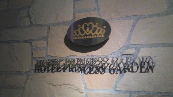Hotel Princess Garden: まずはこれが目に入ります