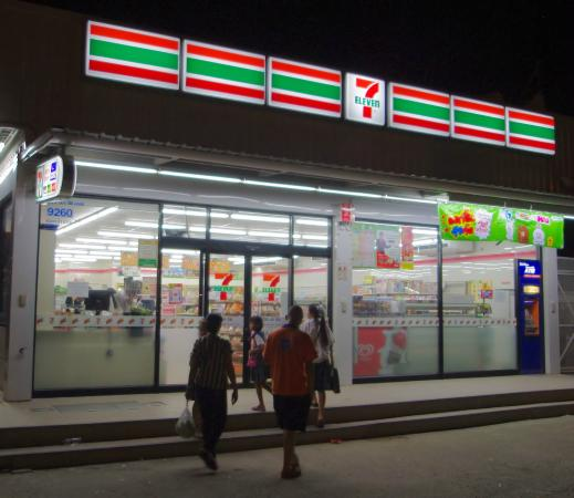 Bussaba Bangkok: The nearest grocery store 7-eleven.