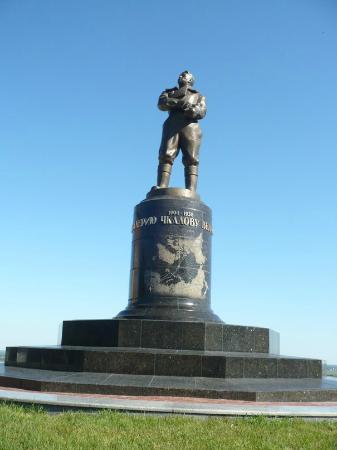 Памятники нижнего новгорода фото и описание чкаловская лестница кладбище фенино