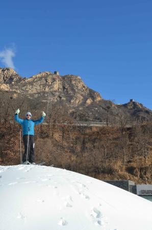 Huaibei International Ski : Huaibei Skiing