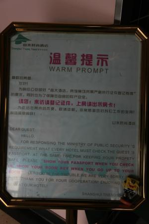 Shanshui Trends Hotel Shenzhen Bantian: Bob checks out the welcoming sign!