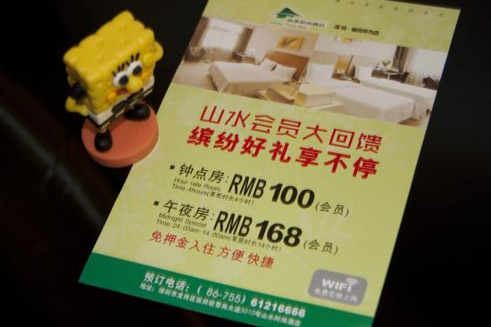 Shanshui Trends Hotel Shenzhen Bantian: Bob checks out the hourly rates!