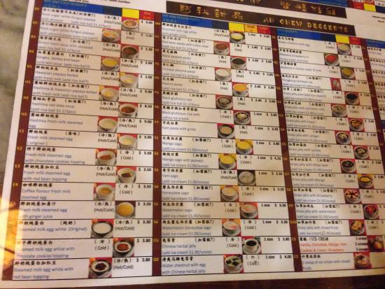 ah menu