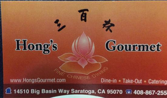 Hongs Gourmet : Amazingly Good