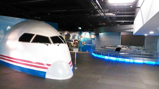 Aviation Discovery Centre: 香港航空探知館1