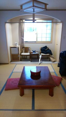 Hakuba Berg Land: Room