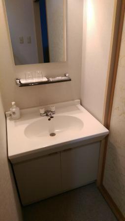Hakuba Berg Land: Wash room