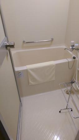 Hakuba Berg Land: Bath