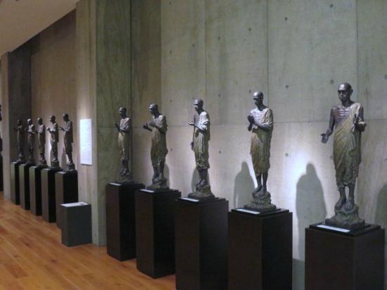 Paramita Museum