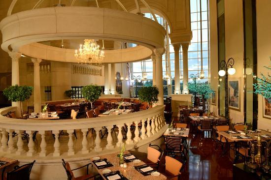 Millennium Hotel Restaurant