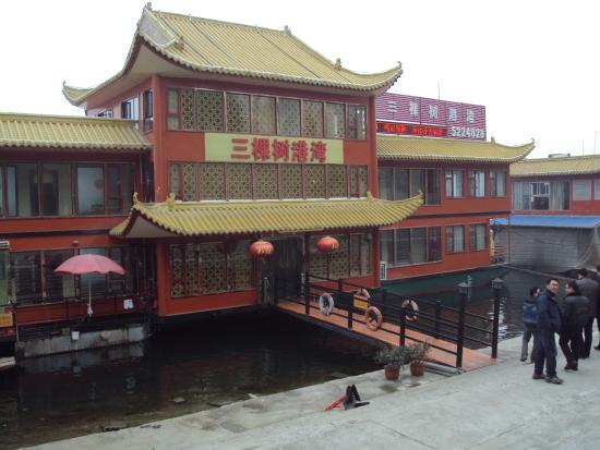 Danjiang Dam: a floating restaurant
