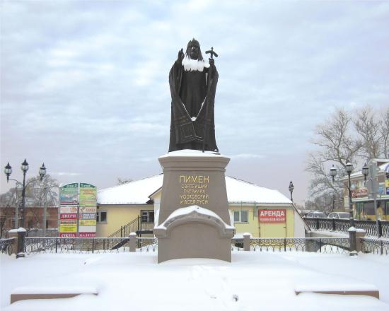Noginsk Russia  city pictures gallery : The Top 10 Things to Do Near Tikhvin Temple TripAdvisor