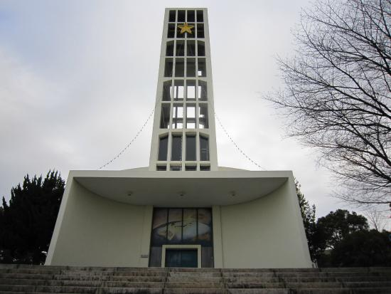 Catholic Nanzan Church