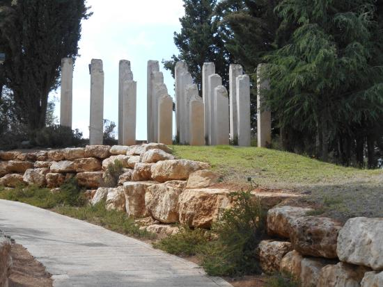 how to get to yad vashem