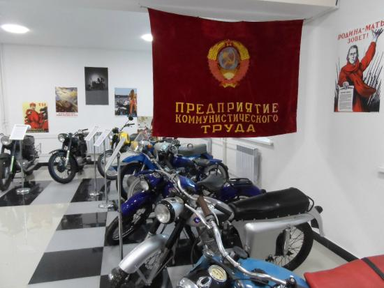 Museum of Moto Retro Machines