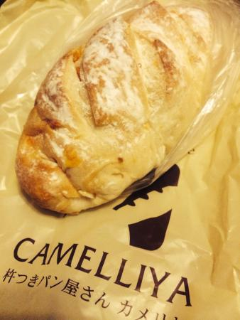 Bakery Cafe CAMELLIYA