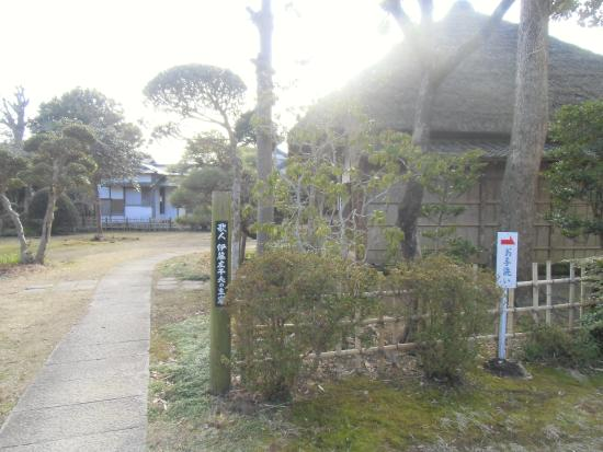 Sammu City History Folk Museum