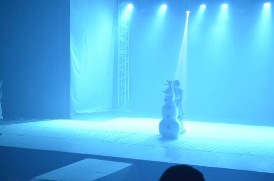 Centro Cultural Joao Gilberto - Theater