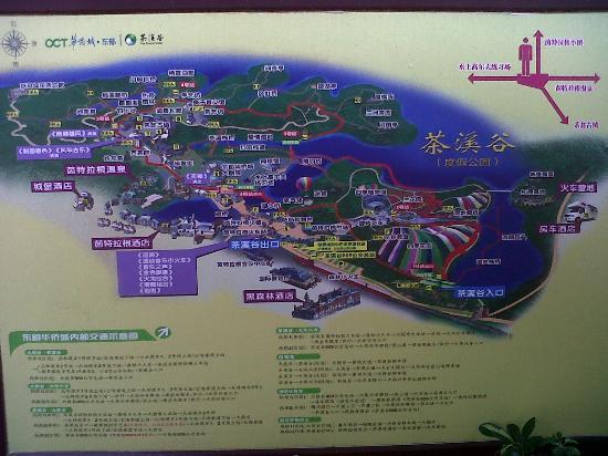Map Picture of OCT East Shenzhen Shenzhen TripAdvisor