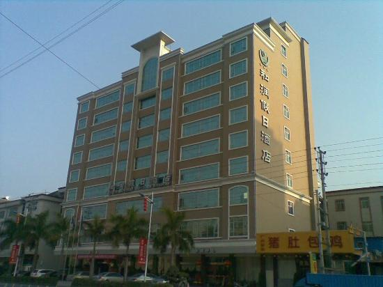 Zijin County, จีน: Herun Holiday Hotel
