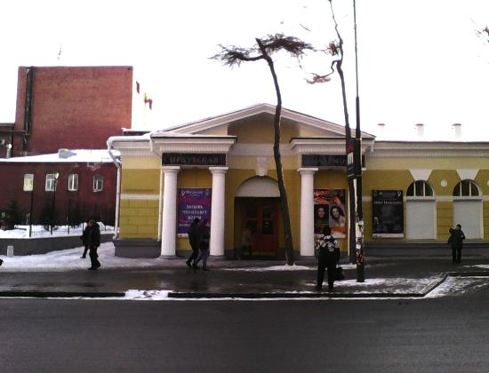 Concert Hall of The Irkutsk Regional Philharmonic Society