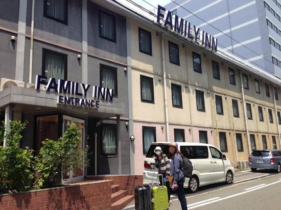 Family Inn Fifty's Osaka Higobashi: Front of the hotel