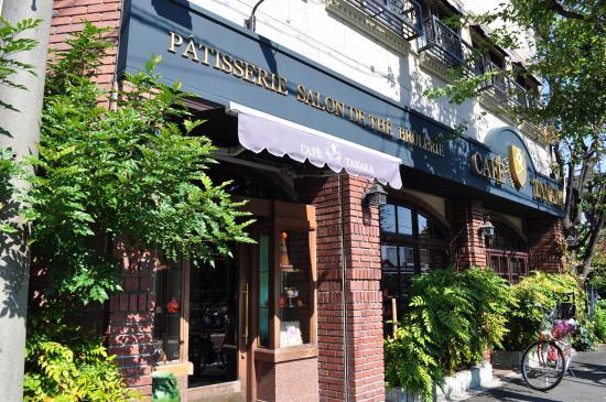 Café Tanaka Main Shop