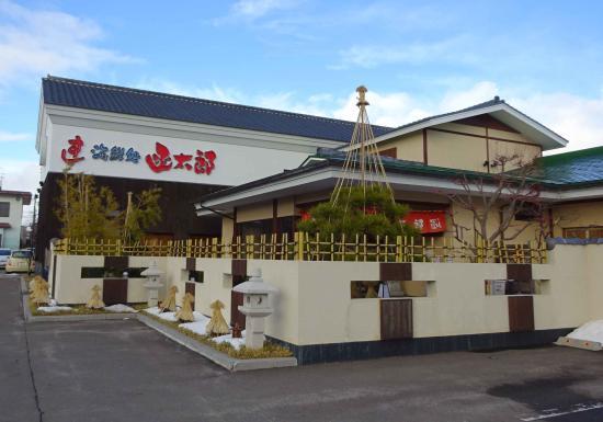Gourmet Sushi-Go-Round Kantaro, Goryokaku Park: 五稜郭の北西側に位置しています