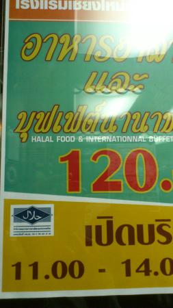 Chiangmai Ratanakosin Hotel : halal signage