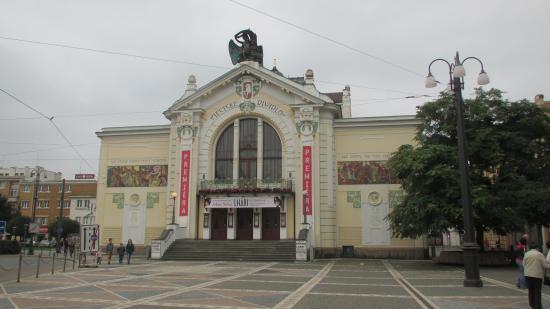 Vychodoceske Divadlo V Pardubicich: Městské divadlo Pardubice