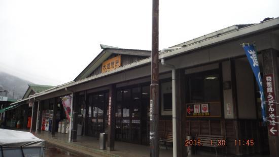 Michi-no-Eki - Minami