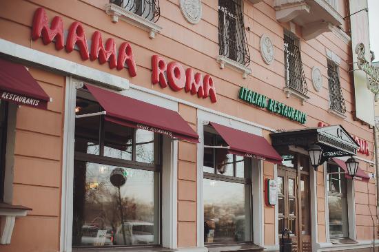 Italian Restaurant Mama Roma