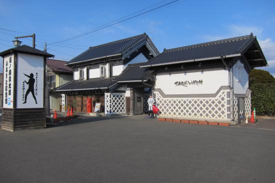 Tabakoya Cafe