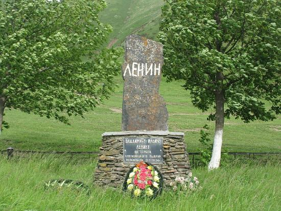 Fiagdon, Russland: Lenin-2