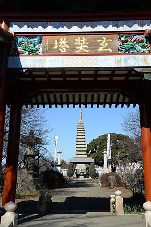 Jionji Temple Genju Tower