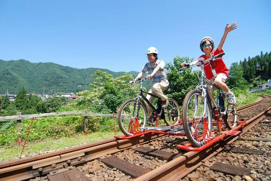 Rail Mountain Bike Gattan Go!!