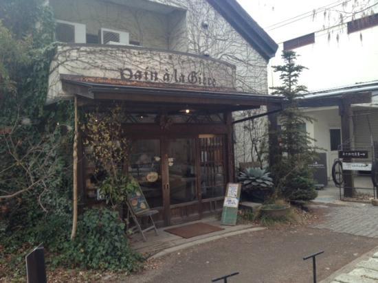 Mokichi Trattoria : 敷地内にあるパン屋さん。パンが美味しいです