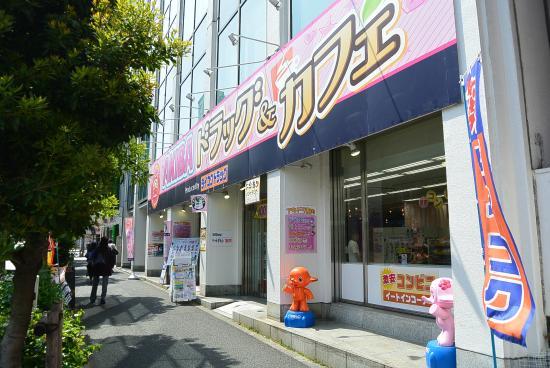 Akiba Drug & Cafe