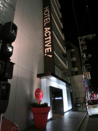 Hotel Active Hiroshima: 外観