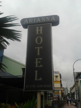 아리아나 호텔 사진