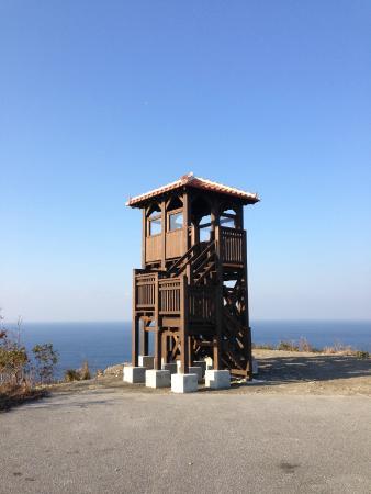 Inazaki Observatory
