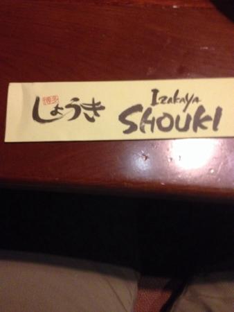 Shouki