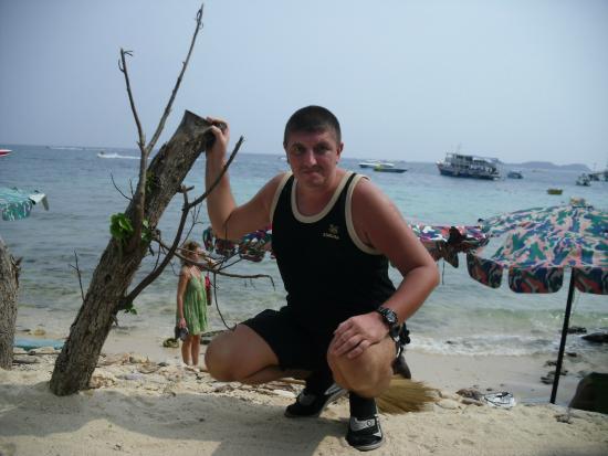 Ko Lan, Thailand: Sangwan Beach