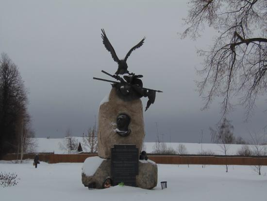 Skopin-Shuyskiy Statue