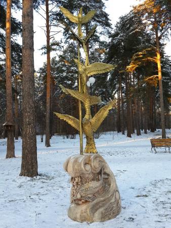 Edem Park